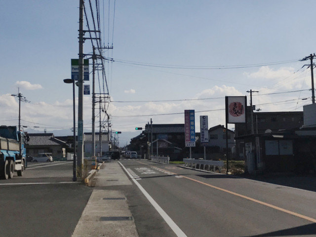 香川 丸亀 郡家