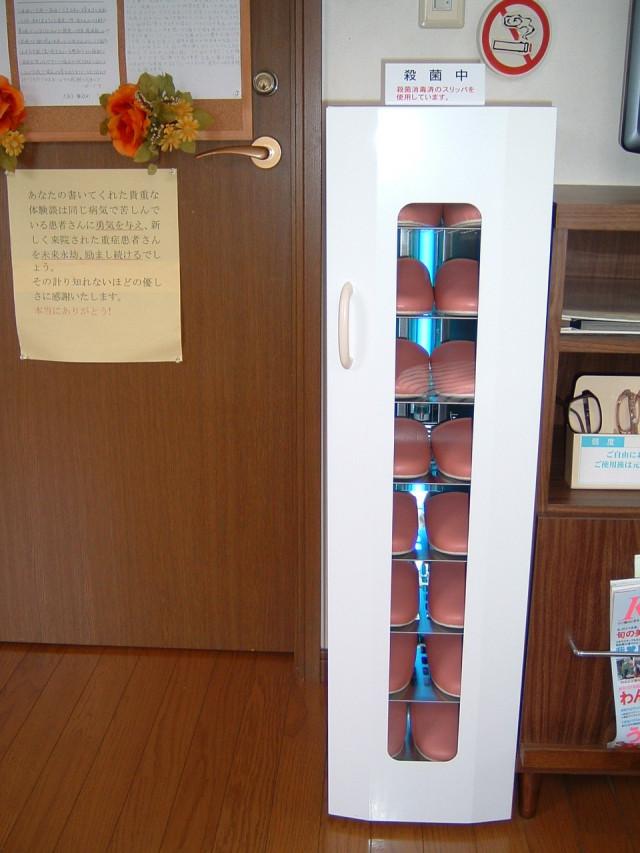 整体院 香川 待合室