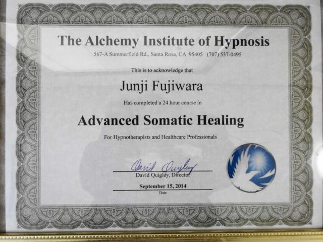 米国アルケミー催眠協会認定 ソマティックヒーリング上級