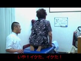 変形性膝関節症 香川