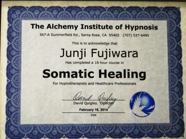 米国アルケミー催眠協会認定 ソマティックヒーリング