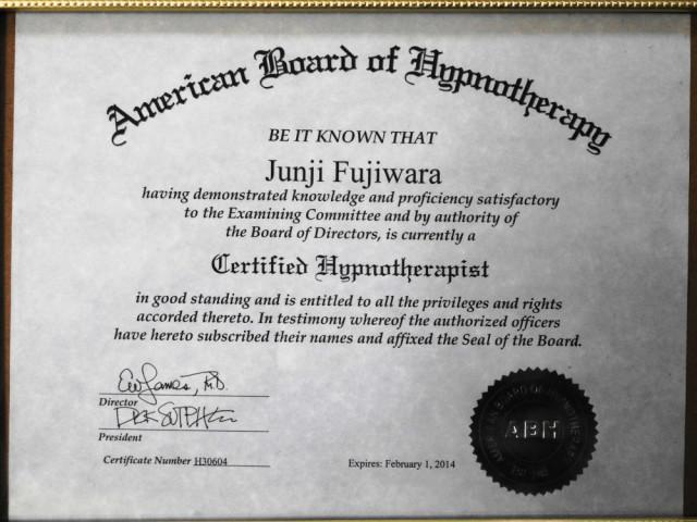 米国催眠療法協会(ABH)認定ヒプノセラピスト