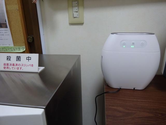 待合室 オゾン発生装置