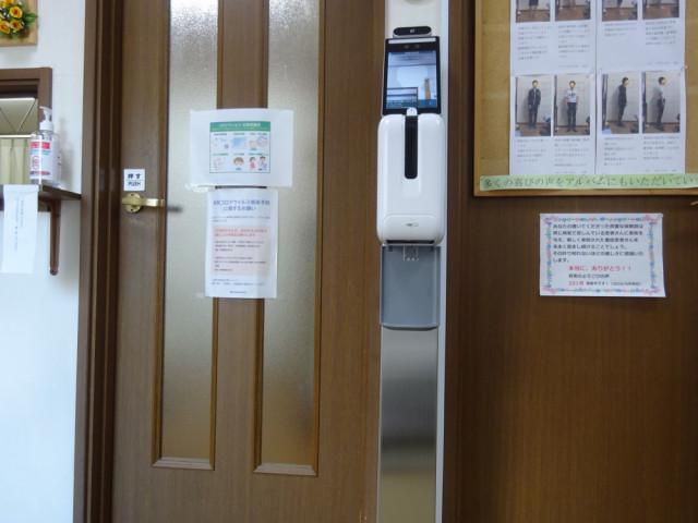 非接触型(顔認証)体温計サーマルカメラ設置